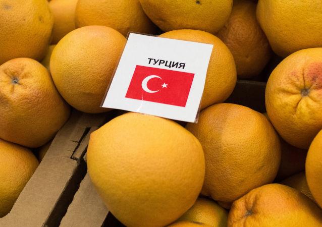Mandarini turchi