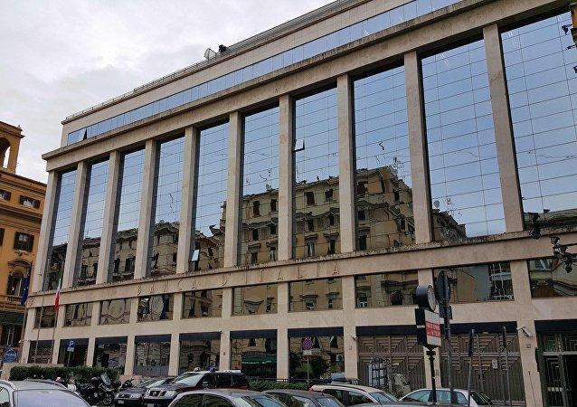 Sede di Bankitalia a Roma