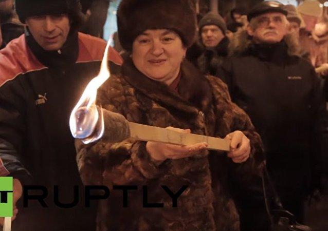Marcia in onore di Stepan Bandera in Ucraina