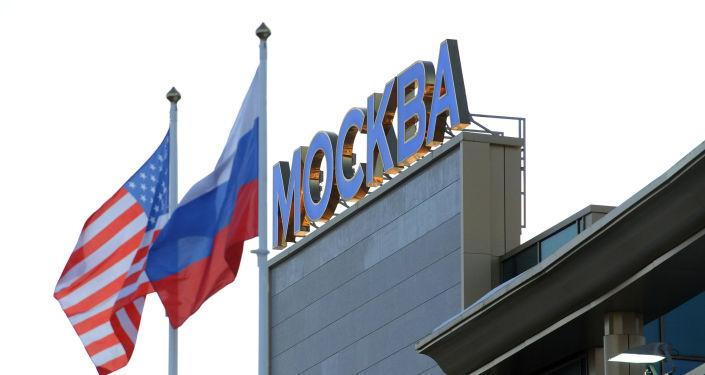 Bandiere di USA e Russia