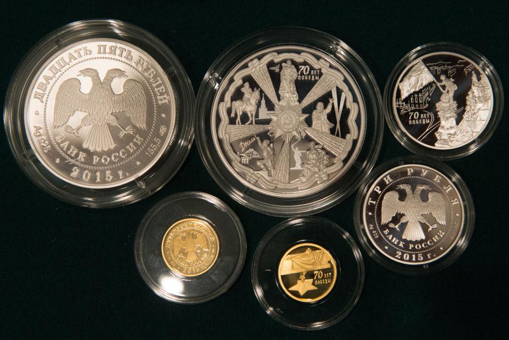Set completo delle monete emesse in occasione del 70° anniversario della Vittoria.