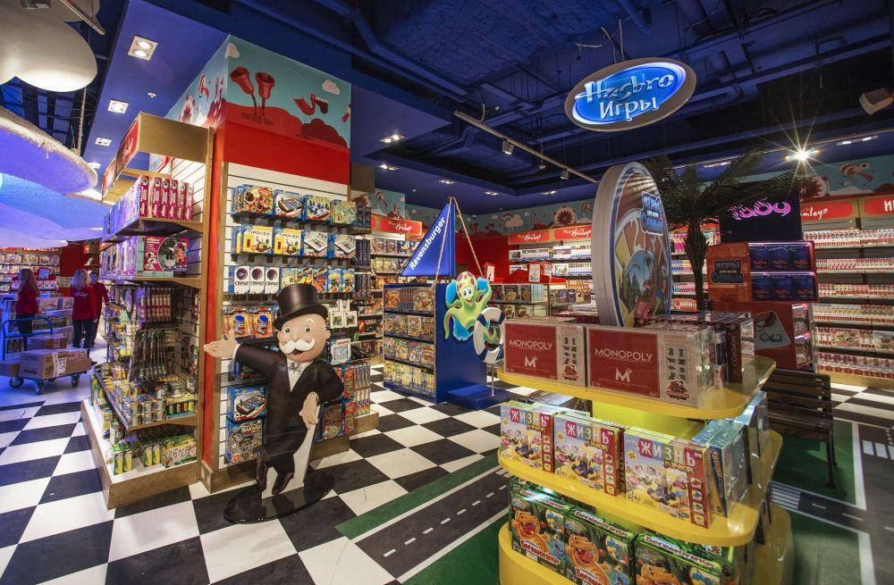 Anche nel mondo dei giocattoli i classici non tramontano mai, ecco Monopoli.