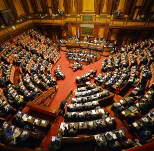 Il parlamento italiano