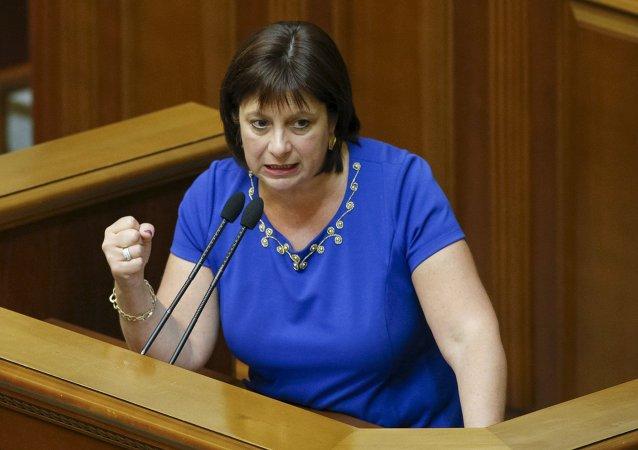Ministro delle Finanze dell'Ucraina Natalia Yaresko (foto d'archivio)
