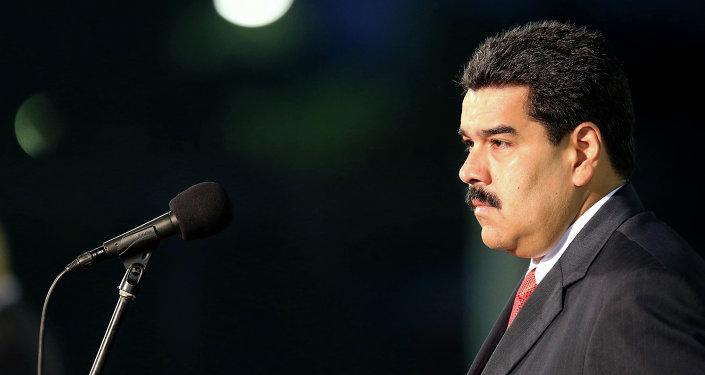 Presidente del Venezuela Nicolas Maduro
