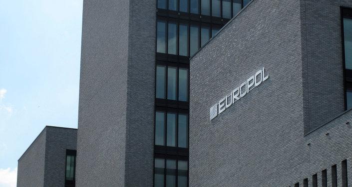 Sede dell'Europol