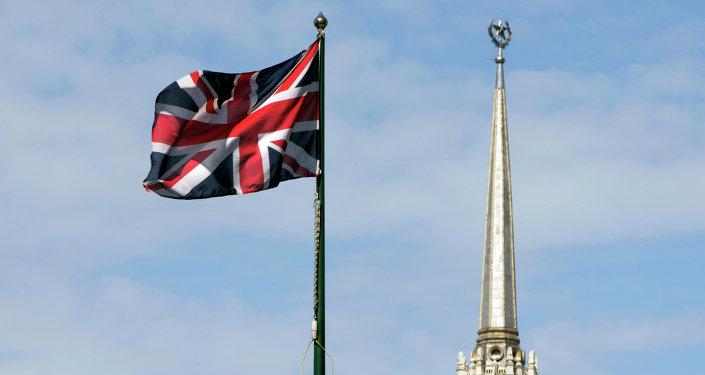La bandiera britannica