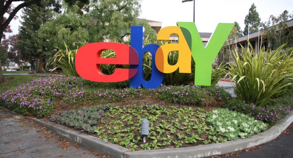 Logo e-Bay