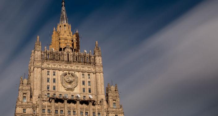 Ministero degli Esteri della Federazione Russa