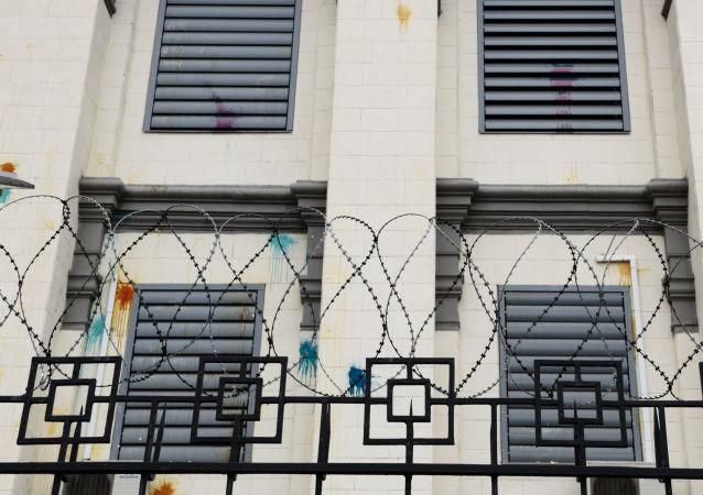 Facciata dell'Ambasciata russa a Kiev