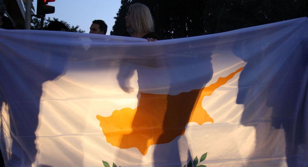 La bandiera di Cipro