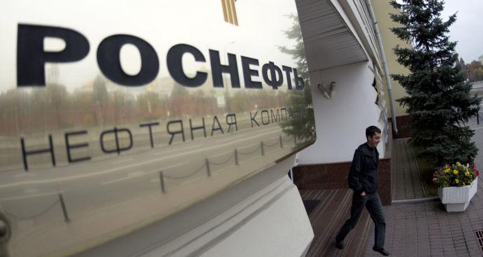 Sede di Rosneft a Mosca