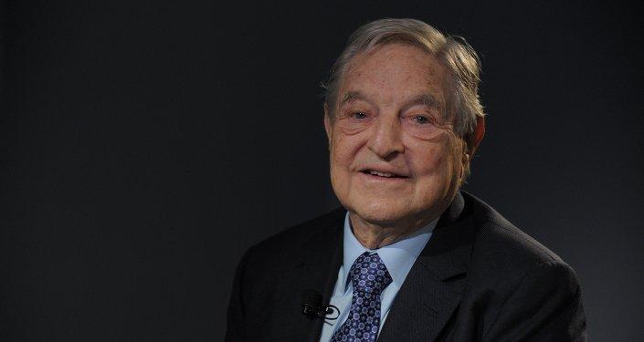 Il Quantum Strategic Partners di George Soros è uno dei tre soggetti in lizza nell'asta in Italia.