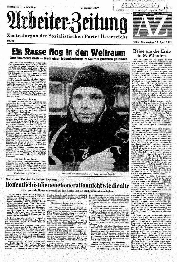 Giornale Arbeiter Zeitung, Repubblica Democratica Tedesca