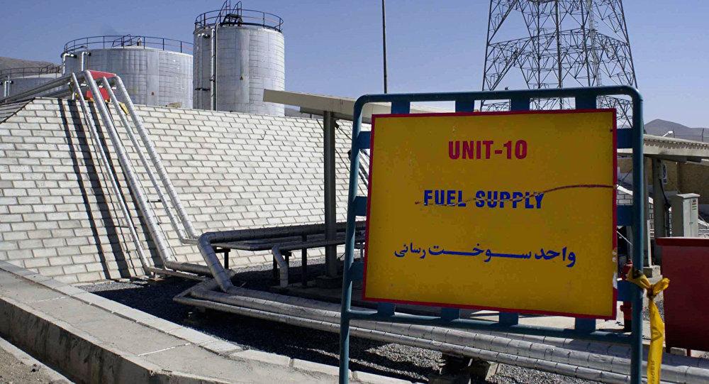 Produzione dell'acqua pesante in Iran