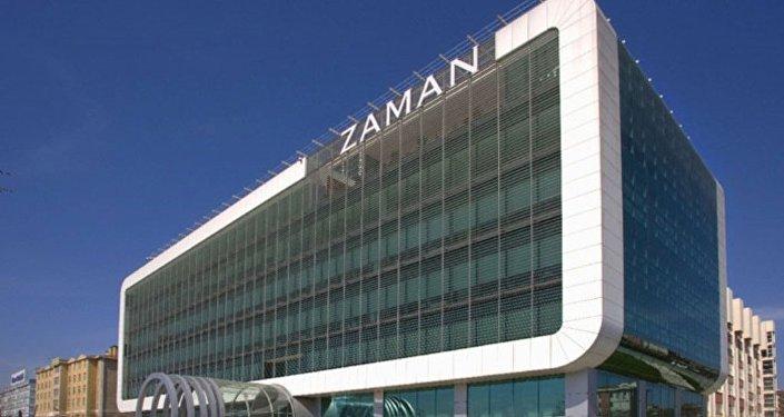 Sede del giornale Zaman
