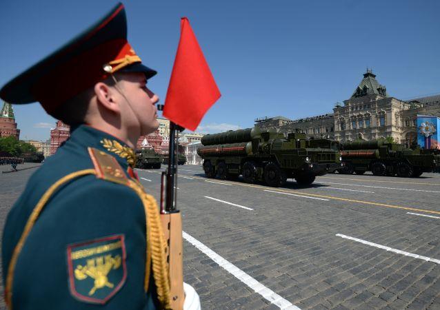 Parata della Vittoria a Mosca