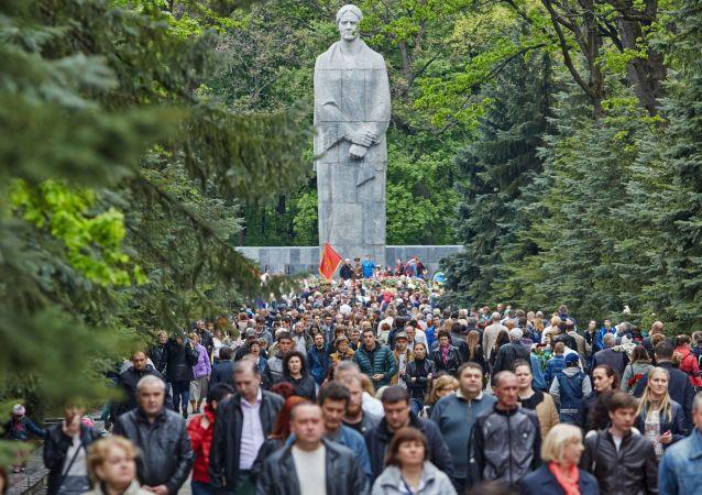 Dimostranti antifascisti a Kharkov