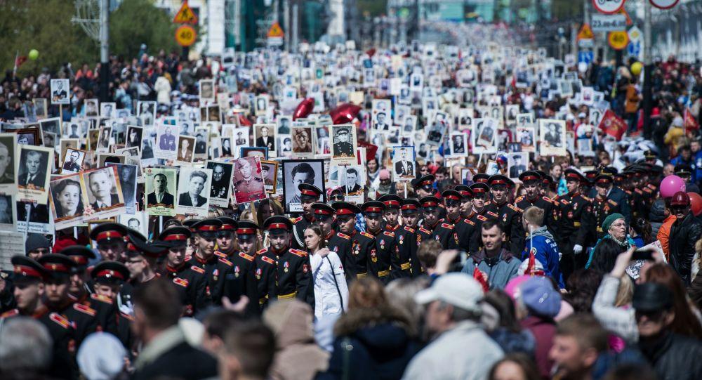 La marcia del Reggimento degli Immortali a Omsk, Russia