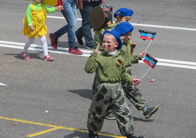 La Festa della Repubblica a Donetsk