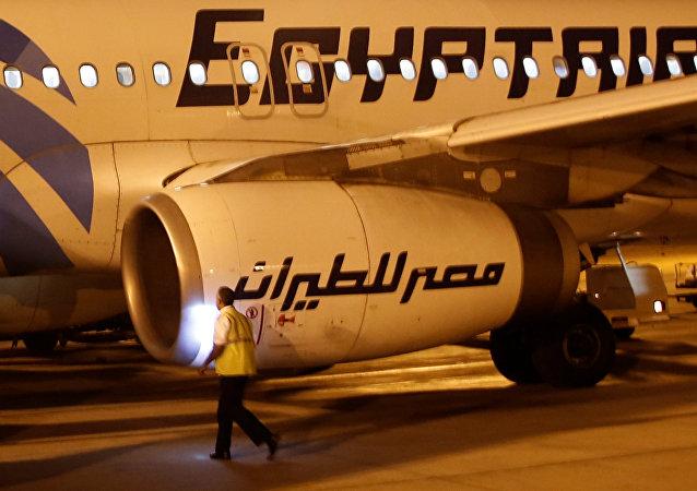 Aereo Egyptairr