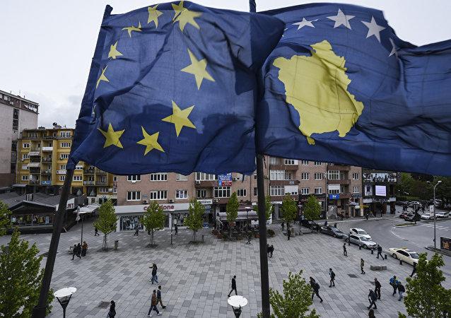 Bandiera del Kosovo