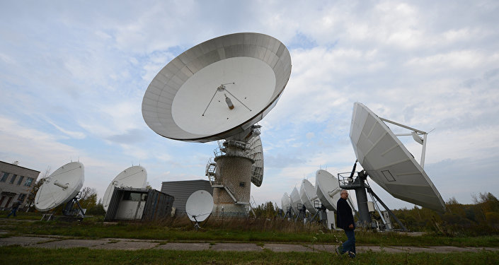 Stazione radar