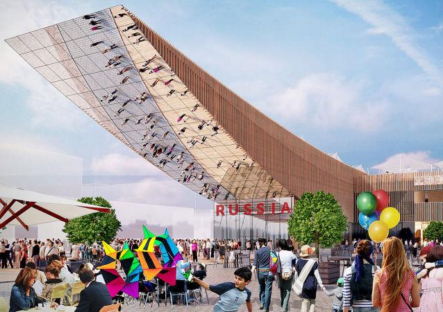 Il padiglione russo all'EXPO 2015 di Milano