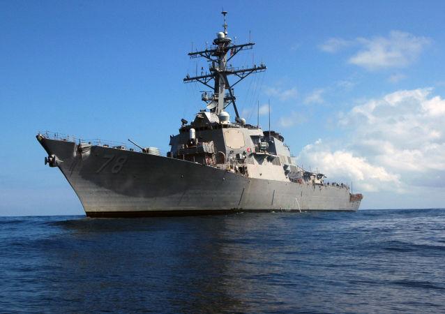 Cacciatorpediniere americano USS Porter DDG 78