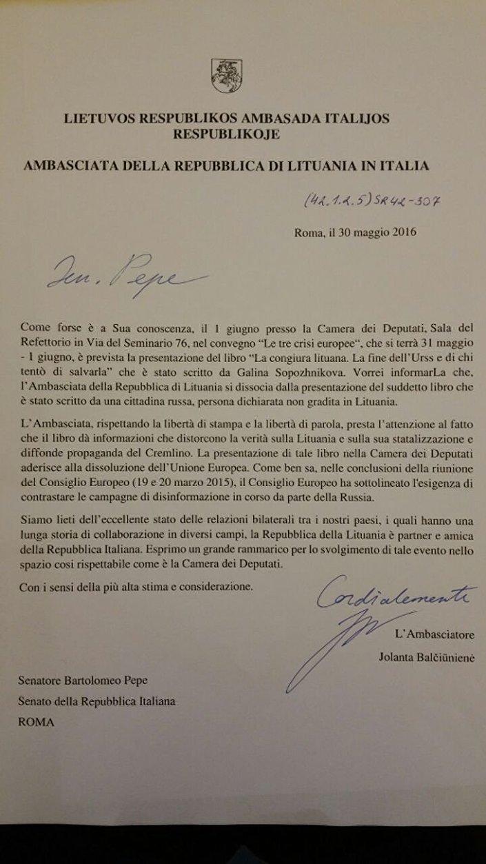 Commento dell'Ambasciata lituana in Italia sulla presentazione del libro La congiura lituana