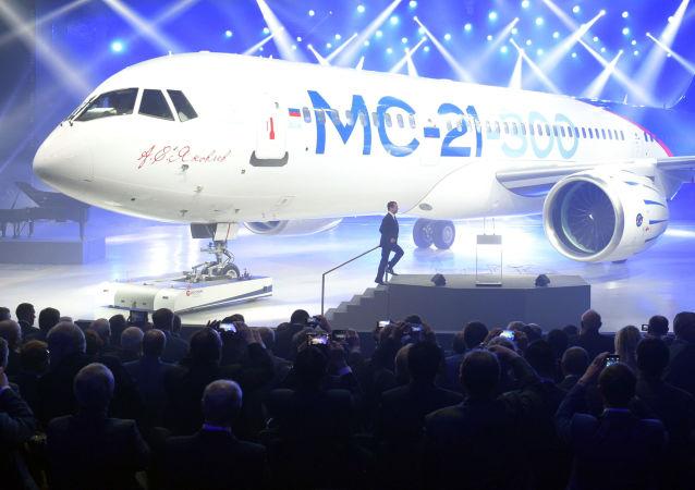 Presentazione dell'aereo MS-21 ad Irkutsk