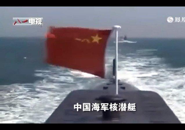 L'inno di sommergibilisti cinesi