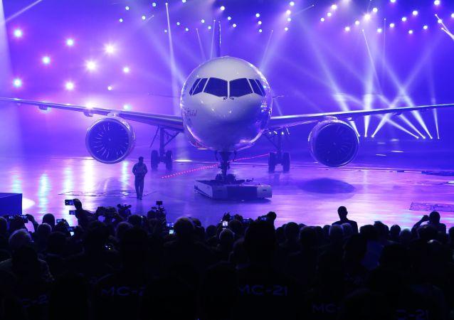 Presentazione del nuovo aereo MS-21.