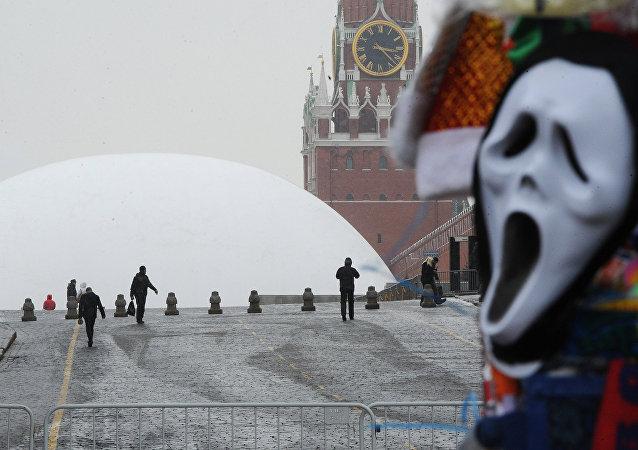 Russofobia