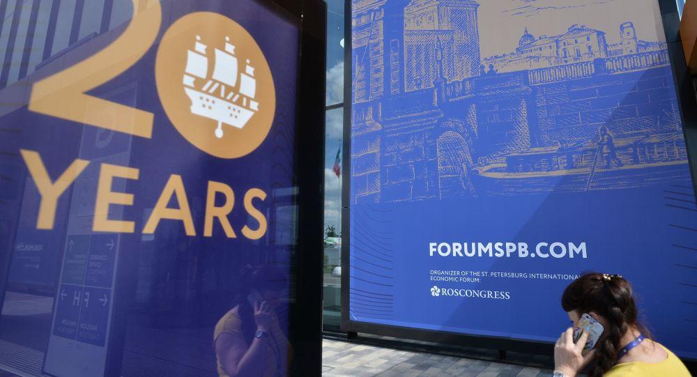 Preparazioni al forum economico di San Pietroburgo Spief