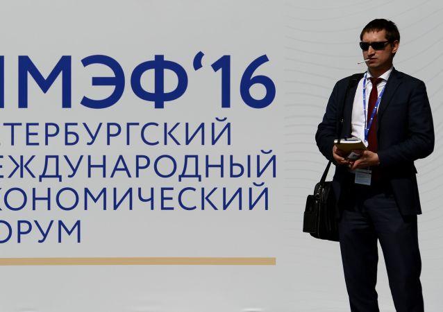 SPIEF 2016