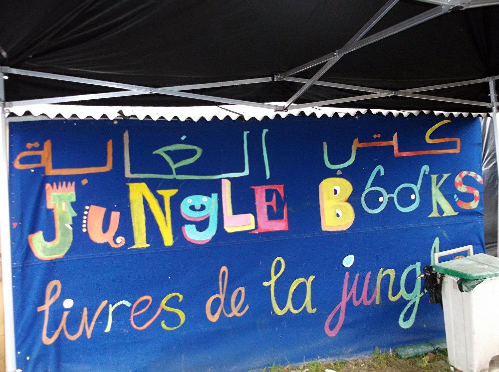 Welcome to Our Jungle: Profughi scattano la loro vita quotidiana