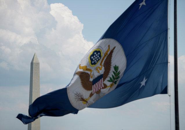 Bandiera del dipartimento di Stato americano