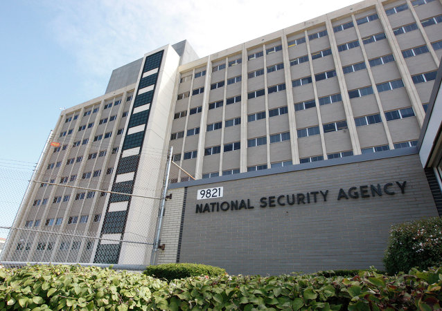 Sede dell'americana National Security Agency (NSA)