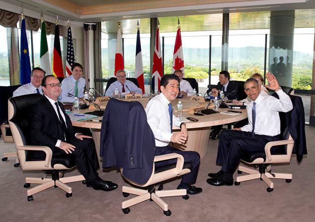 Il G7 di Shima in Giappone