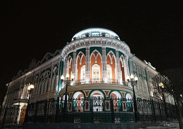 Ekaterinburg
