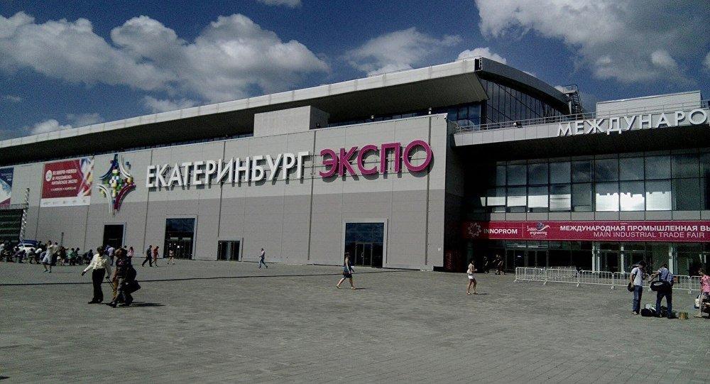 Innoprom 2016, l'EXPO di Ekaterinburg
