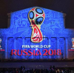 Logo dei Mondiali di calcio 2018 in Russia