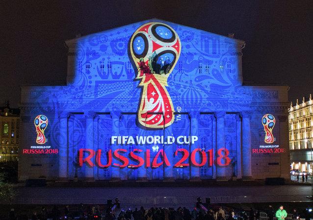 Emblema Mondiali di calcio 2018 in Russia