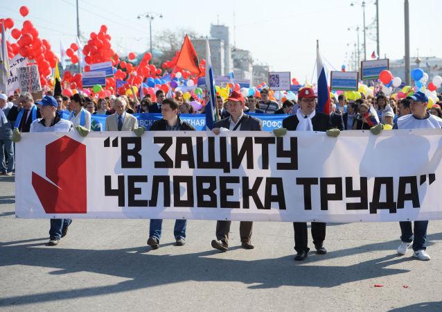 Manifestazione 1° Maggio