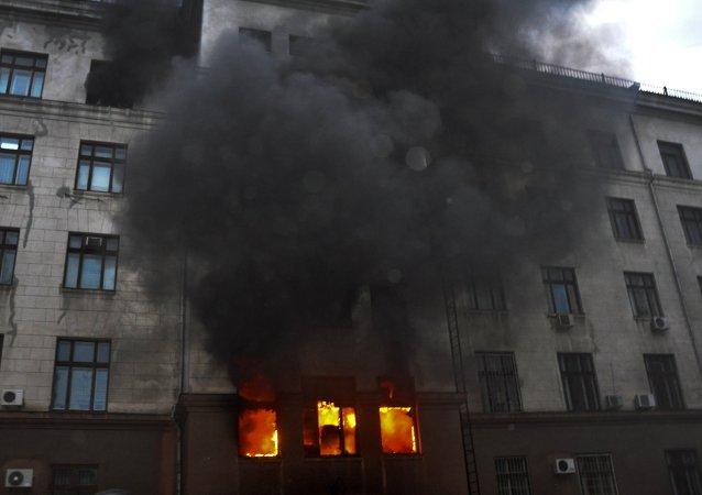 Rogo alla Casa dei Sindacati di Odessa nel maggio 2014