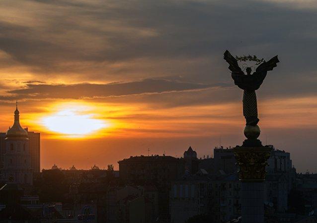 Piazza dell'Indipendenza a Kiev