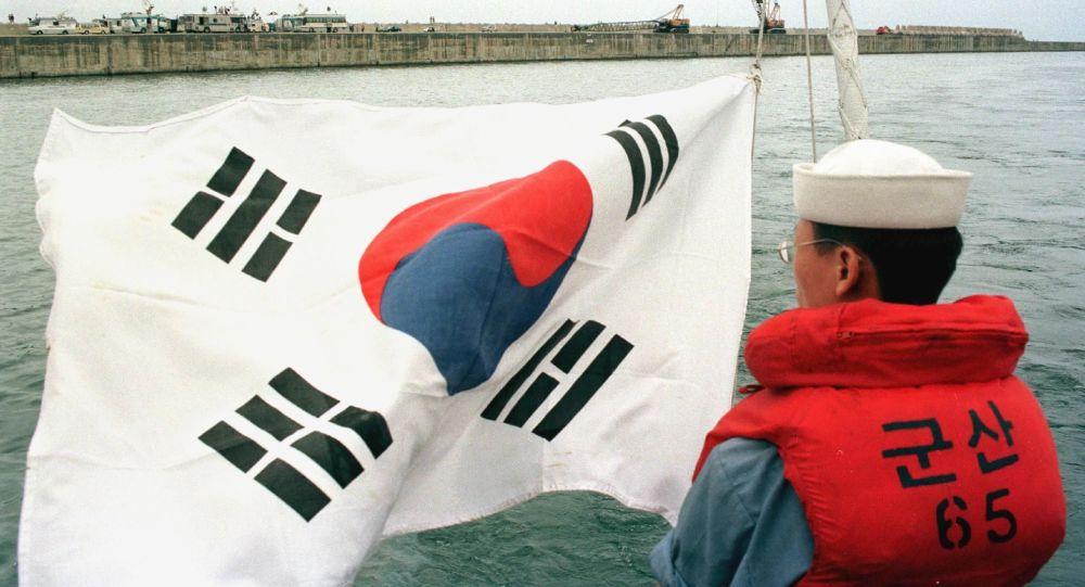 Ufficiale della Marina sudcoreana