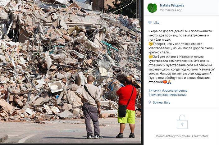 Il Terremoto in Italia sui social network russi