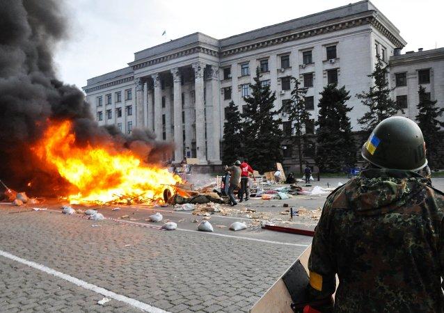 Rogo di Odessa